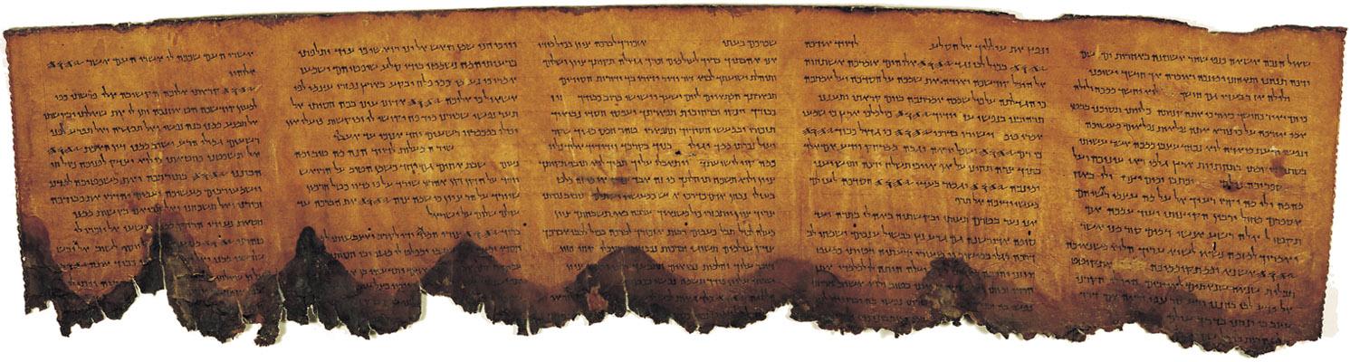 Calendario Liturgico Qumran.Qumran E Le Origini Del Cristianesimo